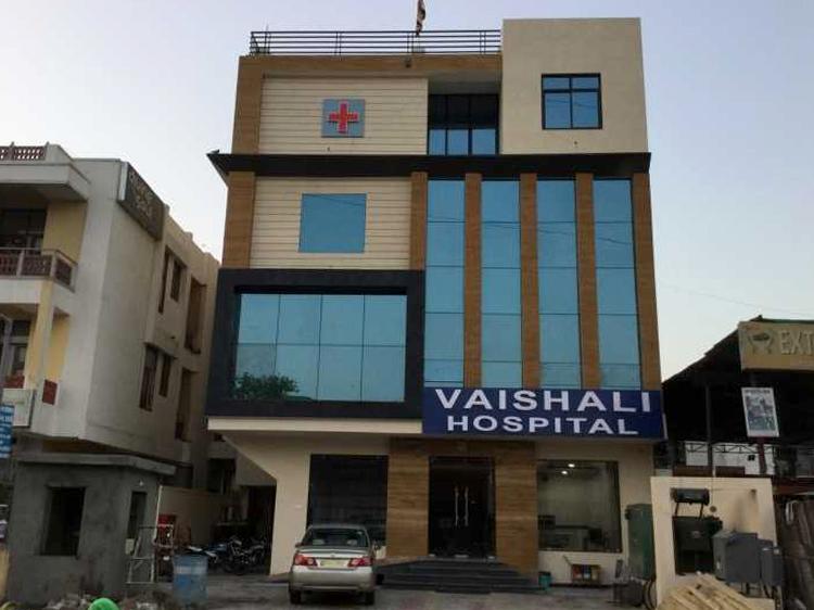 Vaishali Hospital